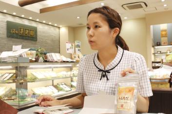鹿児島製茶株式会社イメージ写真1