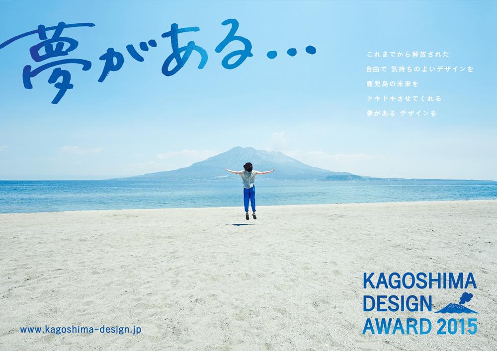 award-1web